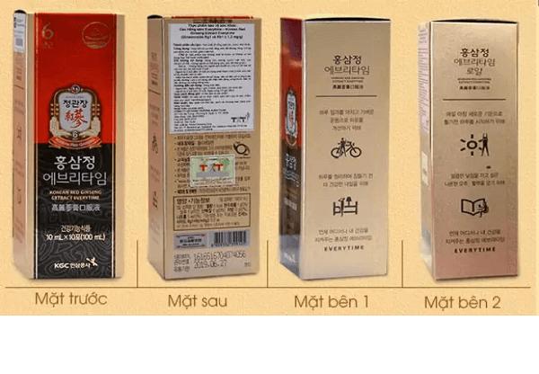 Sản phẩm Tinh chất hồng sâm KGC 3 hộp - Nhân Sâm KIV